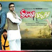 Thillu Mullu Movie  Pooja Invitation Stills