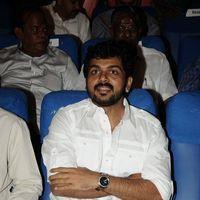 Karthi - Thillu Mullu Movie Launch Stills