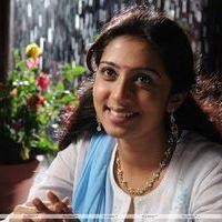Dharani Movie Stills | Picture 223602