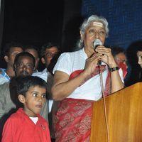 S. Janaki - Vellaikagitham Movie Audio Launch Stills