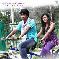 Ingu Kadhal Katrutharapadum Movie Wallpapers | Picture 326704