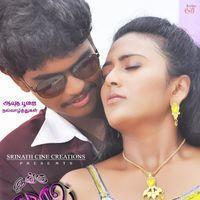 Ingu Kadhal Katrutharapadum Movie Wallpapers | Picture 326708