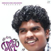 Ingu Kadhal Katrutharapadum Movie Wallpapers | Picture 326709
