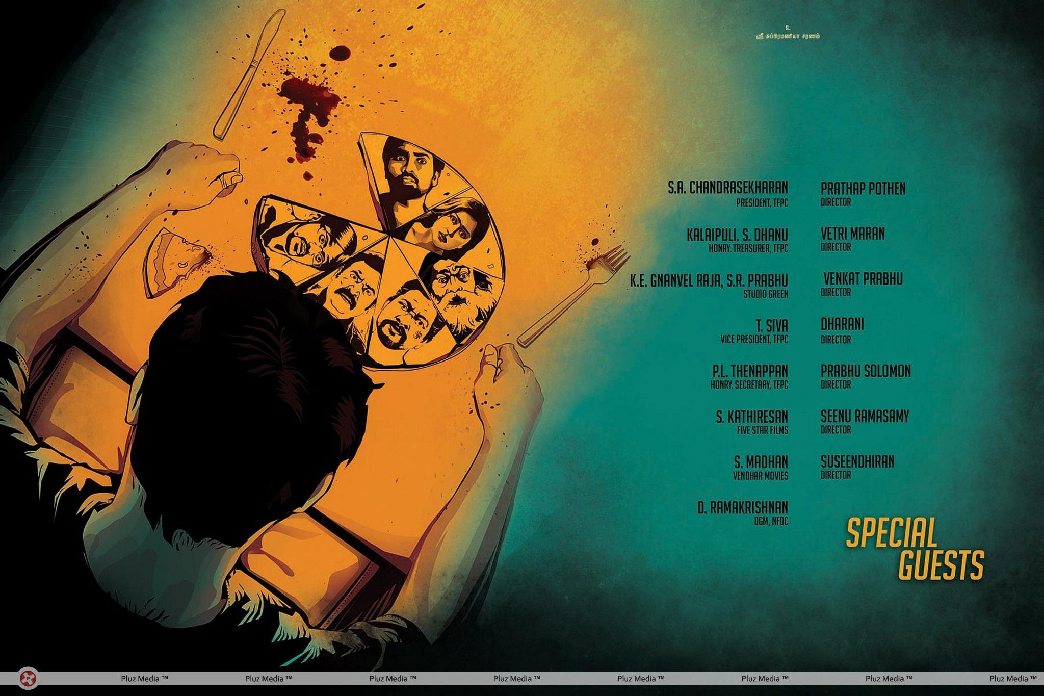 Pizza Movie Audio Launch Invitation Wallpapers