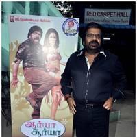 T. Rajendar - Arya Surya Movie Press Meet Stills   Picture 501804