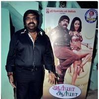 T. Rajendar - Arya Surya Movie Press Meet Stills