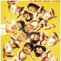 Kulu Kulu Naatkal Movie Posters   Picture 505157