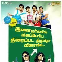 Kulu Kulu Naatkal Movie Posters   Picture 505158