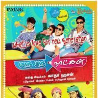 Kulu Kulu Naatkal Movie Posters   Picture 505159