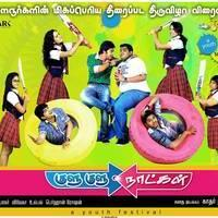 Kulu Kulu Naatkal Movie Posters   Picture 505161