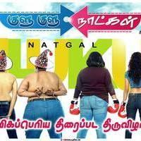 Kulu Kulu Naatkal Movie Posters   Picture 505163