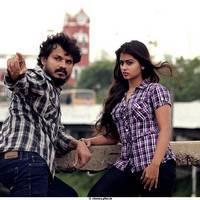 Kavaathu Movie Stills   Picture 505731