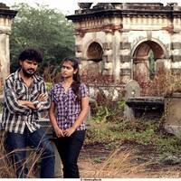 Kavaathu Movie Stills   Picture 505741