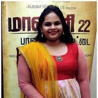 Malini 22 Palayamkottai Press Meet Stills | Picture 505572