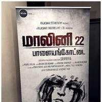 Malini 22 Palayamkottai Press Meet Stills | Picture 505574
