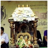 Malini 22 Palayamkottai Press Meet Stills | Picture 505579