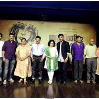 Malini 22 Palayamkottai Press Meet Stills | Picture 505580