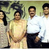 Malini 22 Palayamkottai Press Meet Stills | Picture 505583