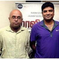 Malini 22 Palayamkottai Press Meet Stills | Picture 505585