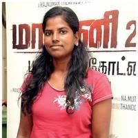 Malini 22 Palayamkottai Press Meet Stills | Picture 505587