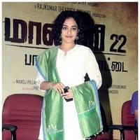 Nithya Menon - Malini 22 Palayamkottai Press Meet Stills | Picture 505590