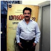 Malini 22 Palayamkottai Press Meet Stills | Picture 505592