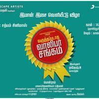Varuthapadatha Valibar Sangam Audio Launch Invitation Stills | Picture 508917