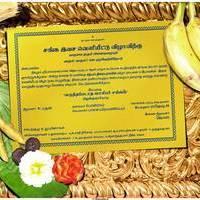 Varuthapadatha Valibar Sangam Audio Launch Invitation Stills | Picture 508920