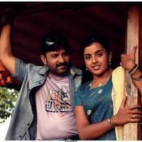 Bhuvanakkadu Movie Stills | Picture 511134