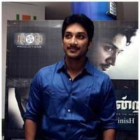 Sathish Muthukrishnan - Endrendrum Movie Audio Launch Photos   Picture 510793