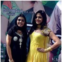Ennul Nee Movie Launch Photos | Picture 511087