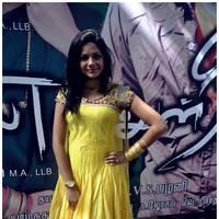Ennul Nee Movie Launch Photos | Picture 511088