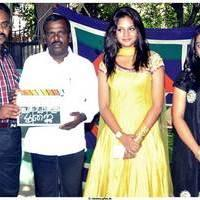 Ennul Nee Movie Launch Photos | Picture 511093