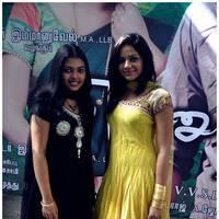 Ennul Nee Movie Launch Photos | Picture 511095