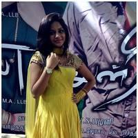 Ennul Nee Movie Launch Photos | Picture 511105