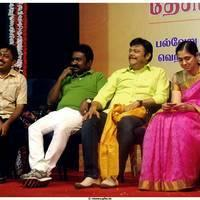 Thirumathi Thamizh Movie 75th Day Celebration Photos | Picture 510949