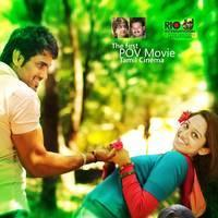 Nizhal Movie Posters | Picture 453993