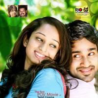 Nizhal Movie Posters | Picture 453994
