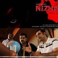 Nizhal Movie Posters | Picture 453997