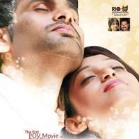 Nizhal Movie Posters | Picture 453999