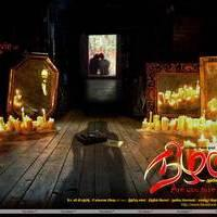 Nizhal Movie Posters | Picture 454000