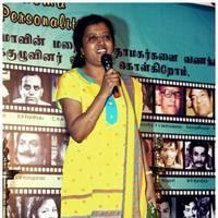 Thamarai (Lyricists) - Mannipaaya Movie Launch Stills | Picture 459816