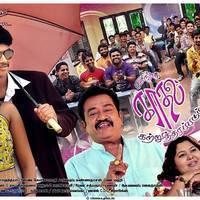 Ingu Kadhal Katrutharapadum Movie Wallpapers | Picture 464852