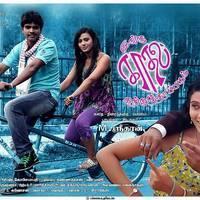 Ingu Kadhal Katrutharapadum Movie Wallpapers | Picture 464855