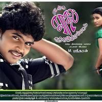 Ingu Kadhal Katrutharapadum Movie Wallpapers | Picture 464858