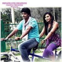 Ingu Kadhal Katrutharapadum Movie Wallpapers | Picture 464863