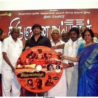 Thirugnanasambandar Movie Audio Launch Stills | Picture 465343