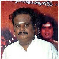 Thirugnanasambandar Movie Audio Launch Stills | Picture 465344