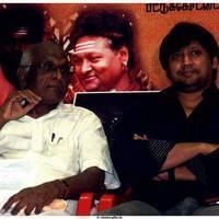 Thirugnanasambandar Movie Audio Launch Stills | Picture 465345