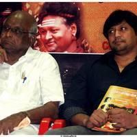 Thirugnanasambandar Movie Audio Launch Stills | Picture 465351